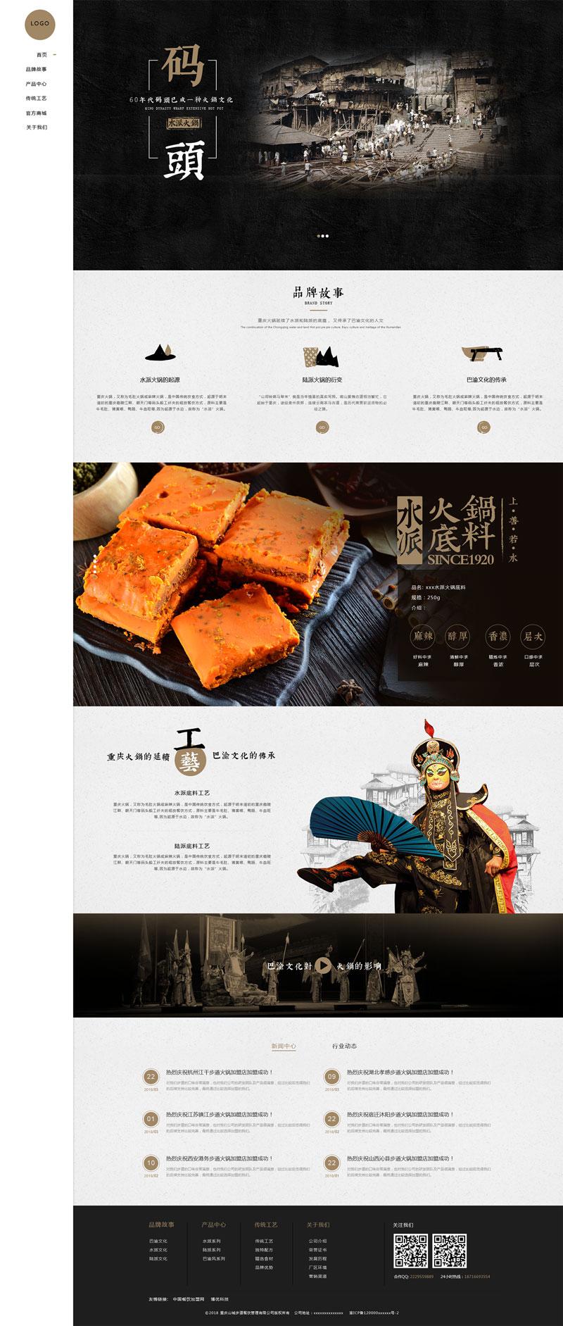 包子店加盟_早餐加盟_快餐加盟-龙麦轩包粥坊官方网站!.jpg