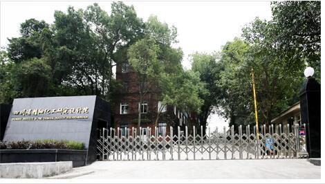 四川省精细化工研究设计院签约农药二维码